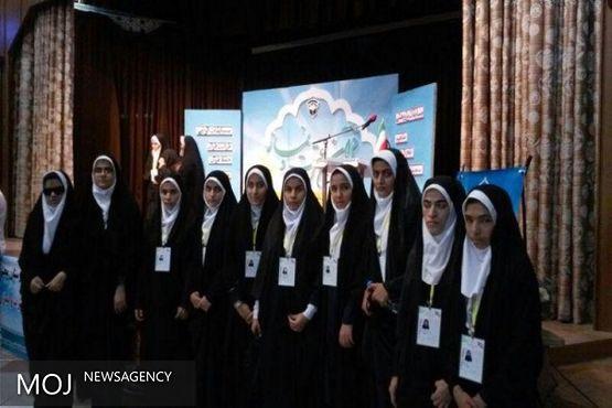 کسب ۷ مقام کشوری لرستان در مسابقات قرآن و عترت مدارس استثنایی