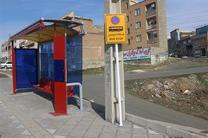 تعویض بیش از100 عدد تابلو ایستگاه های اتوبوس و تاکسی در سنندج