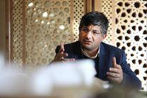 6 کسب و کار دیجیتال صنایع دستی در اردبیل راه اندازی شد