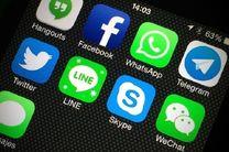 قابلیت جستجوی نمایه افراد در شبکه های اجتماعی با برنامه موبایلی