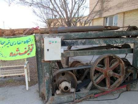 یک دستگاه حفاری غیر مجاز در آران و بیدگل توقیف شد