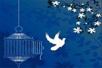 آزادی چهار زندانی محکوم مالی با کمک خیران اصفهانی