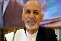 اشرف غنی، نامزد انتخابات ریاست جمهوری افغانستان شد