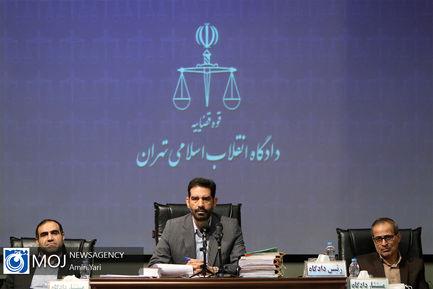 نهمین جلسه دادگاه رسیدگی به اتهامات محمد امامی