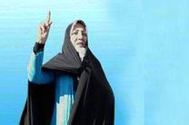 پیکر اعظم محمدی نیا روز سهشنبه تشییع میشود+جزئیات