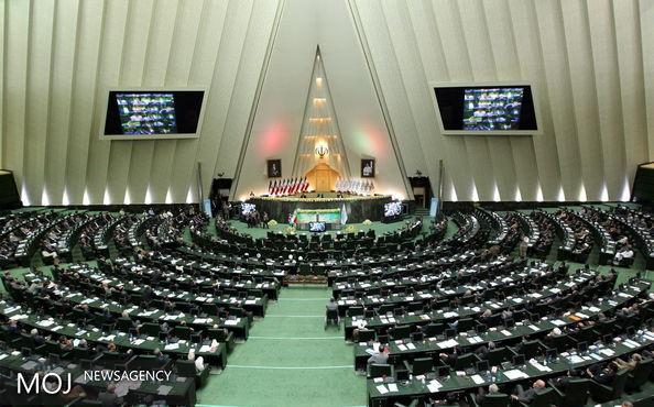 هشتمین جلسه علنی مجلس دهم پایان یافت