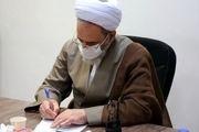 پیام تسلیت مدیر حوزههای علمیه درپی درگذشت آیت الله بحرینی