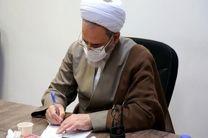 پیام آیت الله اعرافی درپی حادثه تروریستی افغانستان