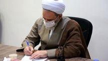 پیام تسلیت آیت الله اعرافی درپی درگذشت حجت الاسلام والمسلمین حسینی