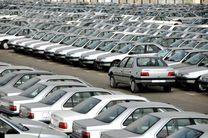 وجود ثبات قیمت در بازار خودروهای داخلی
