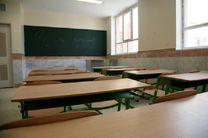 600 کلاس درس در هرمزگان به بهره برداری می رسد