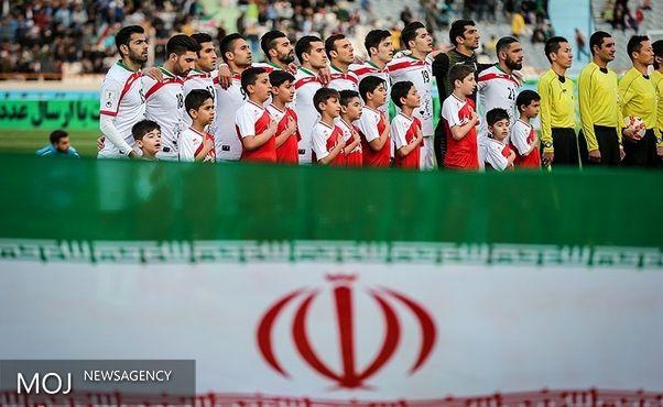 ایران - قطر در آزادی به مصاف هم می روند