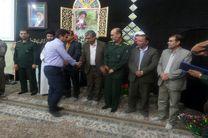 مقام اول استان کهگیلویه و بویراحمد در اعزام اردوی راهیاننور دانش آموزی