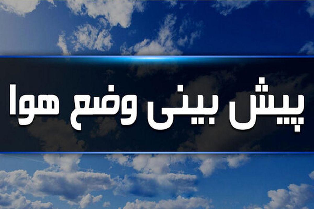حاکمیت جوی ناپایدار تا اواسط هفته جاری در اردبیل