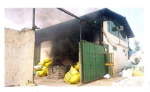 محکومیت یک واحد صنعتی در شفت به دلیل عدم مدیریت پسماند
