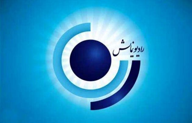 سریال رادیویی خانه شمعدانی از رادیو نمایش پخش می شود