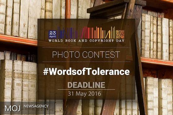 عکاس ایرانی برنده رقابت یونسکو شد