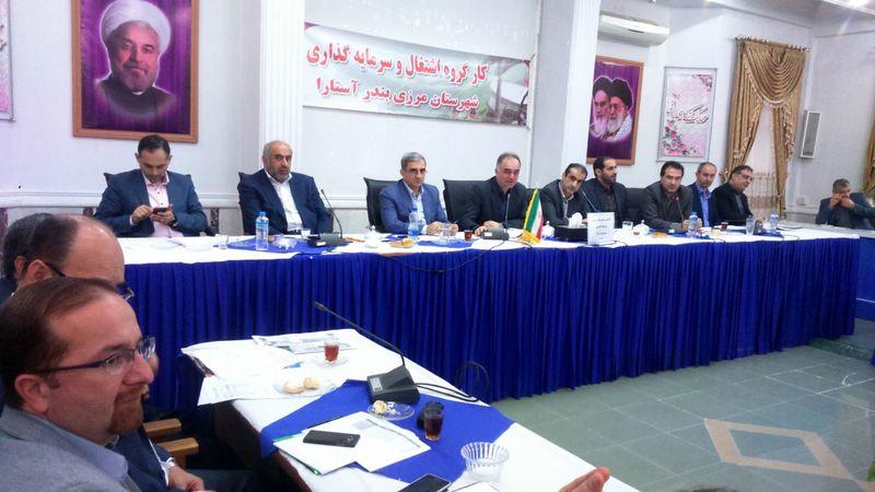 ایجاد شهرک صنعتی بین المللی در مرز آستارا و جمهوری آذربایجان پیگیری میشود