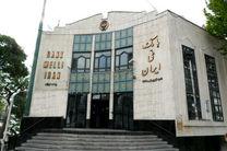 برگزاری مراسم معارفه سرپرست اداره کل نظام های پرداخت بانک ملی ایران