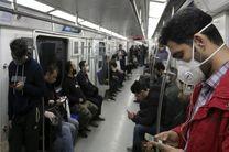 استفاده از ماسک در مترو الزامیست