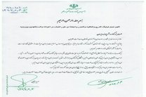 احمدینژاد و بقایی در انتخابات پیش رو از هیچ فرد حمایت نمیکنند