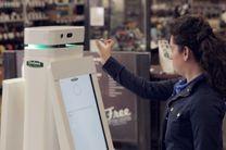 ربات ویژه فروشگاه از ماه آینده آغاز به کار می کند