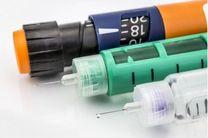 اطلاعیه وزارت بهداشت درباره ثبت نام دریافت انسولین قلمی