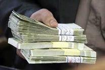 حمایت 42 میلیارد ریالی بانک ملی ایران از تجهیز مدارس