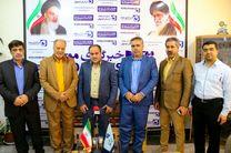 شهردار منطقه ۱۰ اصفهان از دفتر خبرگزاری موج بازدید کرد
