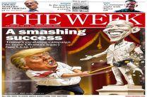 موفقیت چشمگیر کابینه جمهوری خواهان