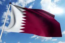 واکنش قطر به توقیف نفتکش انگلیسی توسط ایران