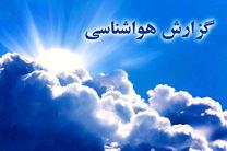 هشدار هواشناسی در مورد احتمال وقوع سیل در استان گلستان