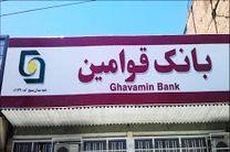 هدف گذاری نهایی بانک ها رسیدن به نظام پولی و بانکی اسلامی است