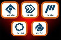 پخش بیش از ۳۰ فیلم در روز عید فطر