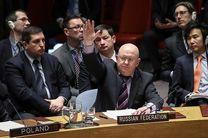 ناکامی شورای امنیت در تصویب قطعنامه درباره سوریه