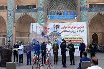 همایش دوچرخه سواری به مناسبت روز جهانی بدون خودرو
