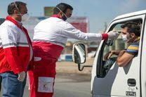 اجرای طرح غربالگری بیماری کرونا در تهران