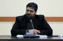 پیام تسلیت مدیرکل فرهنگ و ارشاد اسلامی استان قم