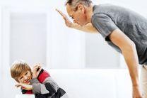 والدین، عامل اصلی خشونت کودکان هستند