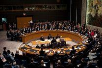 آمریکا احتمالا فردا از شورای حقوق بشر سازمان ملل خارج شود