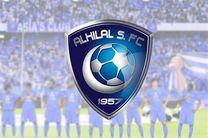 احتمال میزبانی الهلال از تیمهای ایرانی و قطری در کویت