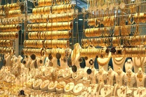 قیمت طلا ۷ دی ۹۹/ قیمت هر انس طلا اعلام شد