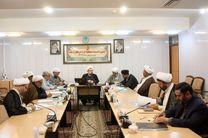 نشست مدیران کل تبلیغات اسلامی 5 استان کشور در قم برگزار شد