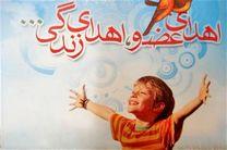 اهدای عضو مرد 55 ساله اصفهانی به 3 بیمار نیازمند