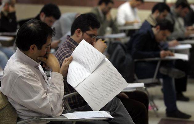 اعلام نتایج نهایی گزینش پذیرفتهشدگان «آزمون استخدامی سال 95» در تیرماه