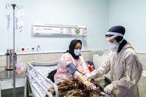 جدیدترین آمار کرونا در کشور تا ظهر ۲۳ اردیبهشت/ شناسایی ۱۴ هزار و ۲۴۶ بیمار جدید