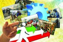 هماهنگی کلیه دستگاههای اجرای با سازمان صنعت، معدن و تجارت خوزستان