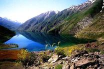 جزئیات اعزام خبرنگاران لرستان به دریاچه گهر اعلام شد