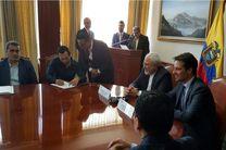 ایران و اکوادور دو توافقنامه همکاریهای بانکی و یک تفاهنامه قرنطینه گیاهی امضا کردند