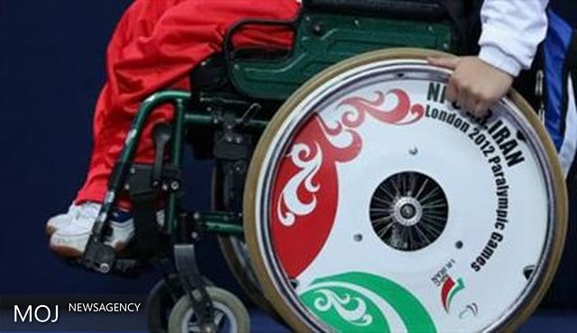 کاروان پارالمپیک ایران ۱۰ شهریور عازم ریو می شود